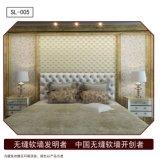 3D panneau décoratif SL-005 pour des murs