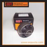 El buje del brazo de control para el Honda Fit Gd1 51391-SAA-E01