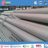 ASTM AISI JIS SUS Tubo / tubo sem costura de aço inoxidável para construção