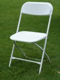 Белая сторона полимерная Складной стул для торжественных мероприятий