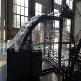 Multifunktionshochgeschwindigkeitsflöte-Laminiermaschine-Maschine