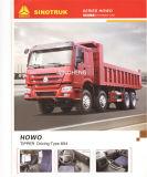 販売のための336HP Sinotruk HOWO 8X4 Tipper/12wheelsのダンプトラック