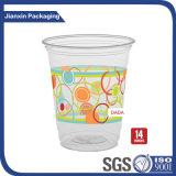 Tasse à café en plastique PET transparent avec couvercle