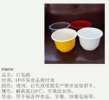 Bacia plástica Sdy-W0027 da bacia descartável barata quente nova atrativa da bacia da venda do projeto