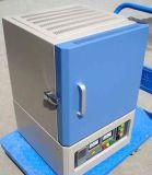 Fornace di casella a temperatura elevata, forno a muffola, fornace 1800c dell'alloggiamento