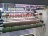 Gl-500e China bildete Namensband-Beschichtung-Maschinen-Preis