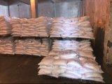 Gute Qualitätszink-Sulfat-Monohydrat CAS 7446-19-7 mit konkurrenzfähigem Preis