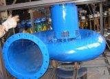 600W Micro турбины гидравлической системы