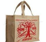 環境に優しく、生物分解性PPのジュート袋