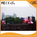 Zeichen LED-Bildschirmanzeige-Panel der Qualitäts-im Freien SMD für P5