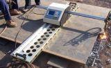 CNC Cutter (Cantilever Portable série)