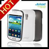 Best Selling caso para a Samsung Galaxy Mini S3 caso