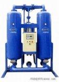 Secador regenerado Heatless do ar comprimido da adsorção