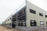 Almacén de acero prefabricado, edificios del taller