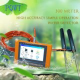 最もよい専門水調査装置300メートルの中国製