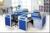 Stazione di lavoro dell'ufficio