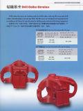 Tipo coperta ramic della fibra degli elevatori (l'AT) (1260C-1430C-1500C-1600C) di CeCollar