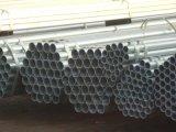 蒸気のための電流を通す鋼管