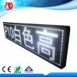 表示屋外LED移動印のボードを広告する棒店