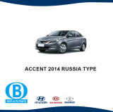 De AchterBumper van het Accent 2014 van Hyundai