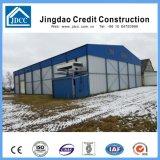 Qualitäts-vorfabriziertes Stahlkonstruktion-Lager
