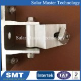 Montaggio di comitato di alluminio del sistema di energia solare di Ajustable - parentesi