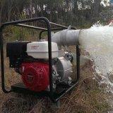 Портативный давления пластика стопы с другой стороны насоса воды
