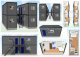 مرنة متحرّكة فولاذ منزل متحمّلة داء وعاء صندوق منزل تصميم