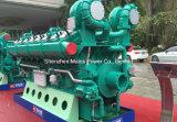 2200kw 2750kVA中国Yuchaiのディーゼル発電機スタンバイ2400kw 3000kVA