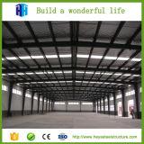 La Chine Structure en acier préfabriqués châssis de l'espace atelier Fournisseur de délestage de l'entrepôt