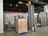깔판 포장지 또는 뻗기 포장지 감싸는 기계