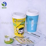 Бумажный стаканчик кофеего стены пульсации компании напечатанный логосом устранимый с крышками