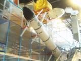 С наступающим новым годом Луна пространства с использованием оборудования игровая площадка для установки внутри помещений