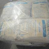 Высокое качество питания на заводе Gelrite Gellan Gum (белый, светло-желтый)