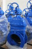 Nrs duktiles Eisen-Gummiabsperrschieber für Wasser (Z45X-10/16)