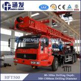 Смонтированные на грузовиках воды, а также буровых установок для продажи (HFT500)