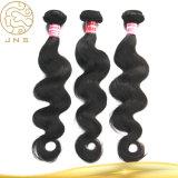8A等級のブラジルのハイライトのハローの人間の毛髪の織り方