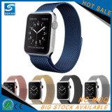 Milanese 루프 Stainess Apple 시계를 위한 강철 형식 팔찌
