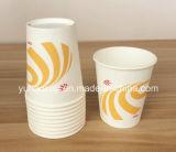 Taza de papel de un sólo recinto (YHC-0009)