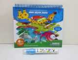 Детские игрушки воды чертеж окраски бумаги адресной книги