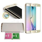 Samsung S8のための3D曲げられた表面の緩和されたガラスの保護装置