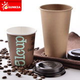 カスタムロゴによって印刷される二重単一の壁の使い捨て可能で熱いコーヒー紙コップ