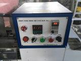 Полностью автоматическая машина соломы изгиба