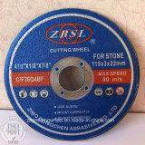 "Disco Cuttting piedra de 12"""