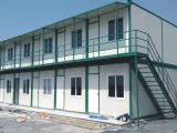 Каркасные Стальные конструкции зданий Модульные здания бытовки Сборные дома