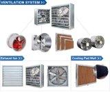 家禽装置の電気クーリング換気扇