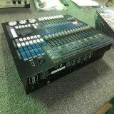 DMXの1024年のコントローラコンソール