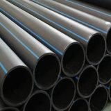 Tubo de gás de HDPE/tubos PE/PE tubos de água/Tubo PPR/tubo de água quente/tubo de alimentação de água/Tubo de drenagem/tubo de esgoto