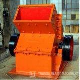 Trituradora 2017 de martillo del funcionamiento de la alta calidad del precio bajo de Yuhong la mejor