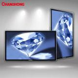 32 pouce BG1000A Montage mural de signalisation numérique LCD Affichage de publicité
